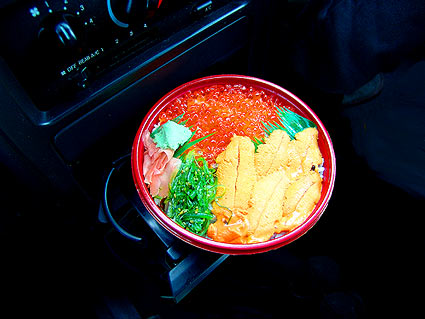 Eating Uni Sushi in the Car... Uni (Sea Urchin, Green Sesame Seaweed Salad, Pickled Ginger, Salmon Caviar Roe