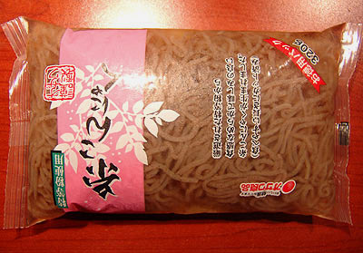 Yam Low Calorie Shirakaku Noodles - Zero or Low Calorie from Ozawa