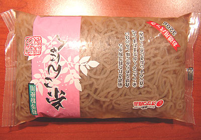 Yam Low Calorie Shirakaku Noodles - Zero or Low Calorie Ozawa